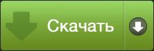 http://www.softik-key.ru/
